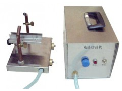 安瓿熔封機-電動熔封機-安瓿熔封機價格