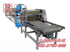 豆皮機價格,新型豆皮機,北京*豆皮機
