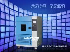 上海ISO10氙燈耐氣候試驗箱*