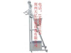 供應TY-T02型斜坡式不銹鋼單斗上料機