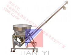 供應TY-T01A型食品*不銹鋼螺旋提升機
