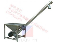 供應TY-T01型不銹鋼螺旋提升機