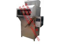 供應DGS-1型麥片包裝機