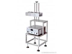 電磁感應封口機/北京鋁箔封口機
