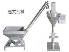 淀粉包裝機 糯米粉包裝機 自動定量包裝機 堵漏王包裝機
