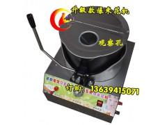 升級不粘鍋電動爆米花機,單鍋玉米爆花機,交直流電動爆花機