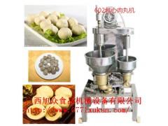 廣西肉丸機,桂林制作肉丸的機器,百色肉丸機產量高