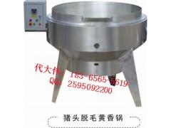 電加熱松香鍋,電加熱松香鍋價格,電加熱松香鍋廠家(圖)