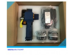Z-322電動打包機_電動塑鋼帶捆包機