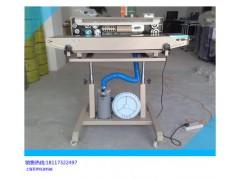 供應膨化食品充氣式封口機_FR-1000C充氣封口機
