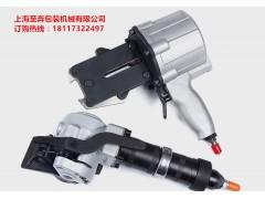 上海至奔氣動鐵皮鋼帶打包機自動鋼帶捆扎機 拉緊機鎖扣機