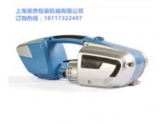 熱熔打包機PET塑鋼帶電動打包機JD13-16塑鋼打包機