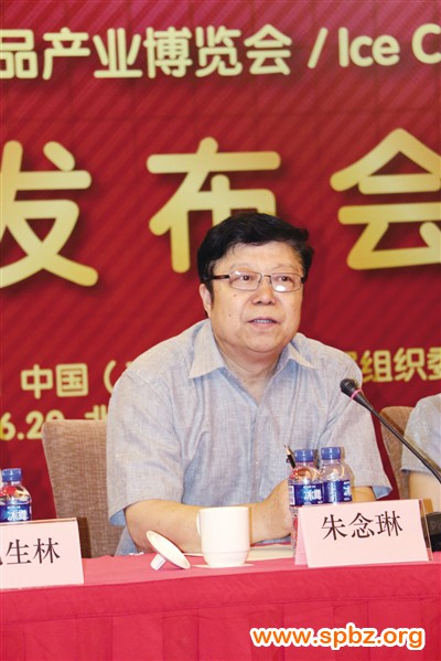 中國焙烤食品糖制品工業協會理事長朱念琳