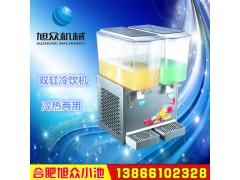 冷飲機 雙缸冷飲機 冷飲機多少錢一臺