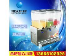 三缸冷飲機 飲料冷飲機 冷熱兩用冷飲機 *