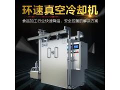 快餐預冷機,節省能源70%,IP65等級,快餐預冷機