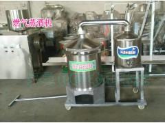 50斤糧家用燃氣蒸酒機