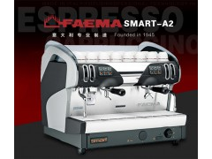 意大利飛馬FAEMA SMART A2 雙頭電控意式咖啡機