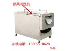 *洗菜機sz-100*洗菜機
