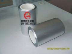 鄭州防潮鋁箔袋
