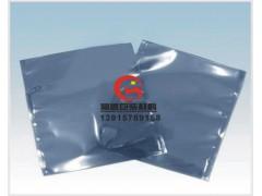 鄭州防潮復合包裝膜