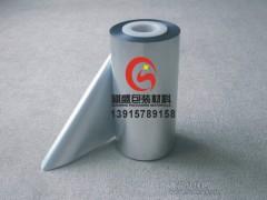 青島真空鋁箔袋
