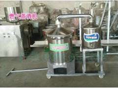 小型造酒設備,移動式燃氣蒸酒機