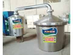 純糧造酒機,生熟料發酵釀酒設備