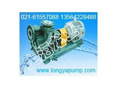 供應50ZMD-25FL強防腐上清漆化工泵