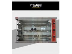 商用SGJ-3P燃氣燒鴨爐烤雞爐不銹鋼三棍烤雞鴨機臺式烤肉燒鵝爐