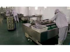 安岳粉條真空包裝機DZ-1000型連續式可以選擇真空包裝機廠家
