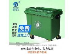 廠家批發660L大容量塑料垃圾桶 塑料垃圾車環衛垃圾桶