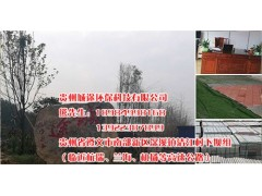貴陽透水磚 貴陽透水磚批發 貴陽透水磚銷售商??? 城途供