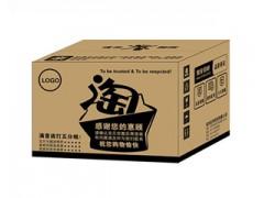 大連水果紙箱-藍莓箱-大連水印瓦楞紙箱