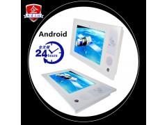 防潮安卓10寸10.1寸工控一體機寬溫寬壓