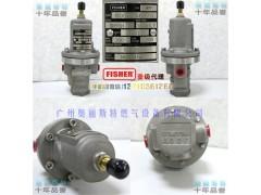 美國費希爾Fisher調壓閥,MR95H高壓調壓閥,MR95H燃氣減壓閥