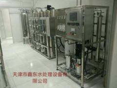 離子交換混床超純水系統去離子水EDI模塊