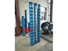 天津200QJ20-240-25KW深井泵,揚程240米深井泵
