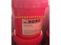昆侖天工抗磨液壓油32#|昆侖液壓油46#|昆侖液壓油68#