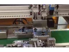 供應全自動18650電池自動貼絕緣片設備